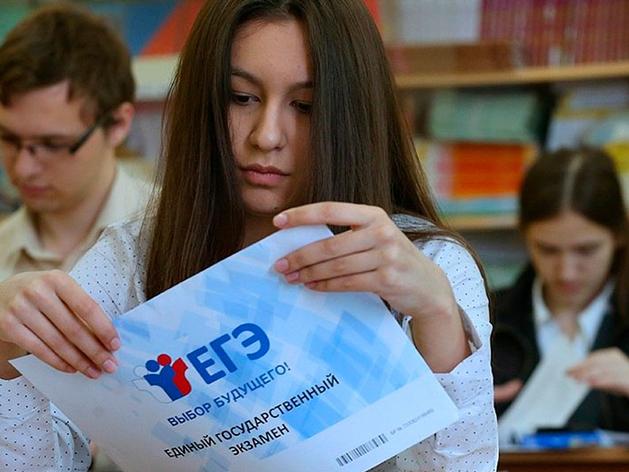 Каждый десятый свердловский выпускник-2021 после 11 класса не планирует поступать в вуз
