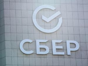 Сбер занял 51 место в рейтинге 2000 крупнейших публичных компаний мира и 1-е в России