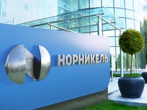 «Норникель» возглавил рейтинг акций