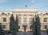 Центробанк предложил частично запретить кредиты с плавающей ставкой