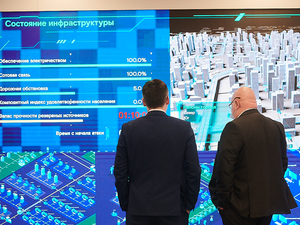 Дмитрий Чернышенко: «На пяти киберполигонах пройдут учения в 2021 году»