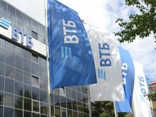 ВТБ Капитал Инвестиции снизил стоимость паев облигационного фонда и двух фондов акций