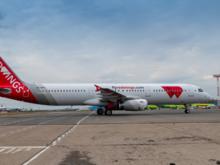 Red Wings открывает продажи на рейсы из Магнитогорска в Екатеринбург и Минеральные Воды
