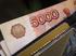Более 20 миллиардов задолжали новосибирцы банкам за апрель