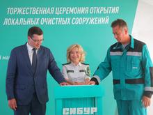 Реконструкция за 1,5 млрд. СИБУР завершил модернизацию системы очистки сточных вод