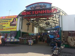 Против владельцев рынка «Восточный» возбудили уголовное дело за махинации