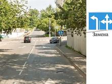 В центре Красноярска изменяется схема дорожного движения
