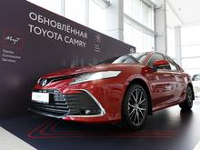 Обновленный бизнес-седан Toyota Camry – в Челябинске
