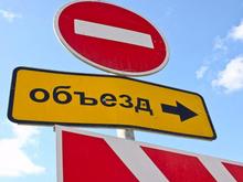 На Станционной — новые ограничения из-за четвертого моста