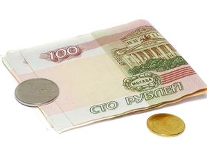 В Банке России рассказали о новом облике 100-рублевой купюры