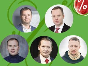 Инвестиционный форум DK.RU: полный список тем и спикеров