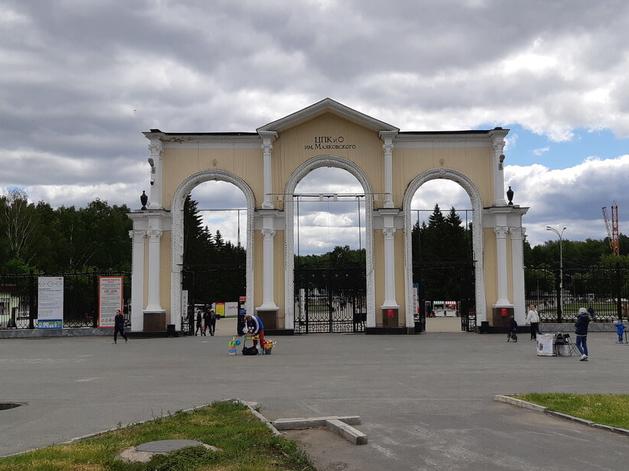 Центральный вход в ЦПКиО им. Маяковского