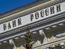 Банк России отозвал лицензию у красноярского Краевого Расчётного центра. Это «Платёжка»