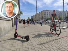 «Хочу, чтобы как в Европе: ездить по тротуарам лицам старше 14 лет нельзя. Нельзя и все»