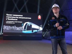 Челябинский метротрамвай обещают запустить в рекордный срок — за три с половиной года