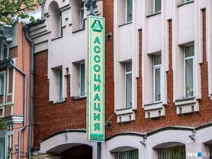 Без всякой «Ассоциации». Олег Лавричев покинул пост главы комитета кредиторов банка