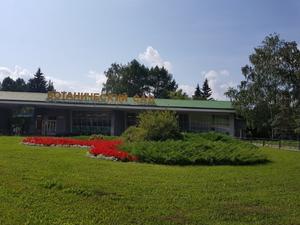 Ботанический сад будет бесплатным для посетителей до 28 мая. Так решила прокуратура