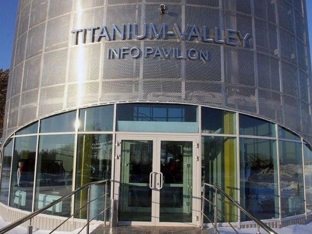 Куйвашев не уверен, что кремниевый завод в «Титановой долине» все же построят