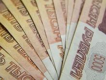 ММК и Тургояк вошли в число возможных изображений на новой купюре в 5000 рублей