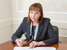 Галина Кулаченко возвращается в региональный Минфин