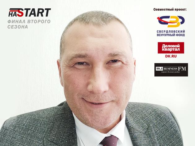 Максим Томских, основатель проекта DRONESHUB
