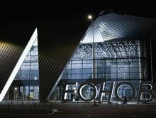 В Кемерове построили новый терминал аэропорта за 5 млрд рублей