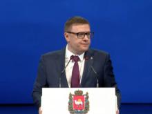 Алексей Текслер выступил с отчетом о работе за 2020 год. Главное