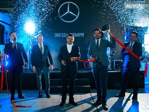 В созвездии Mercedes-Benz зажглась «Звезда Сибири»