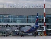 Аэрофлот запускает в Красноярске новый хаб и распродажу билетов в половину цены