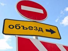 Какие дороги перекроют в Новосибирске в дни полумарафона «ЗаБег.РФ»?