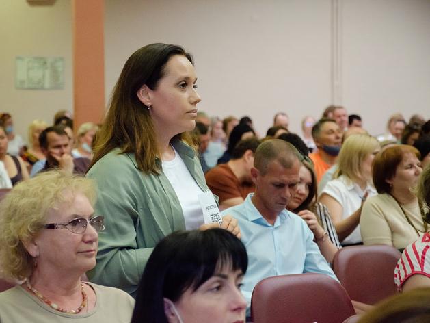 В Екатеринбурге прошел День недвижимости