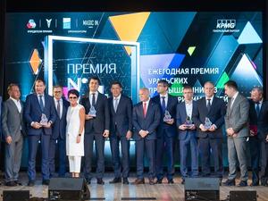 Названы лучшие промышленники региона. Кто получил «Премию №1»