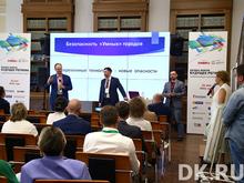 Безопасный и умный город. Открытый диалог власти и бизнеса — о будущем Нижнего Новгорода