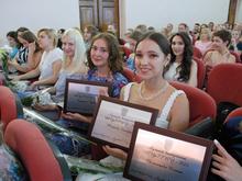 В ЮУрГГПУ чествовали 100 лучших выпускников