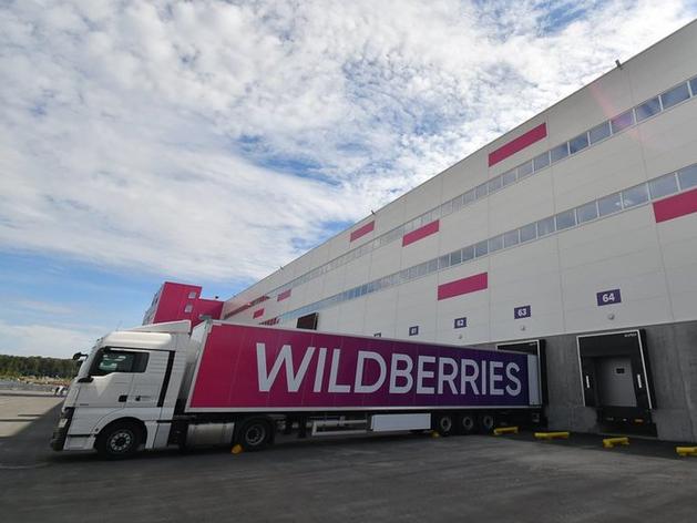 Wildberries предложили место в логопарке, которого еще нет