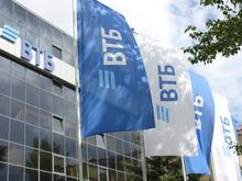ВТБ снижает ставки по ипотеке с господдержкой на первый год