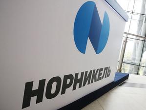 «Норникель» оказался в числе лучших компаний России по устойчивому развитию