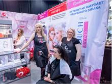 Сибирская неделя красоты приглашает специалистов!