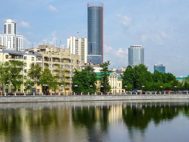 Россияне едут в Екатеринбург. Город вошел в список популярных туристических направлений