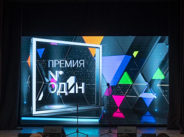 Лучшим предприятиям Урала вручили «Премию №1». Как это было. Фоторепортаж DК.RU