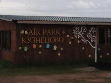 Несколько аэропортов лишились статуса в Красноярском крае