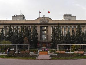 «Изымают документы»: в агентство госимущества Красноярского края нагрянули силовики