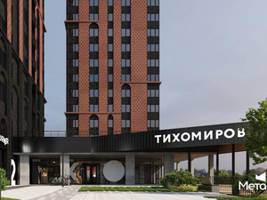 Служба заботы и большой паркинг: как устроена городская резиденция «Тихомиров»