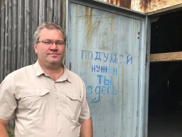 Анатолий Павлов продал колхоз крупному агрохолдингу