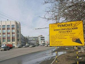 В Челябинске на двое суток полностью перекроют Комсомольский проспект