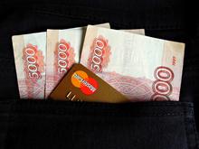 Хакасия и Тыва обогнали Новосибирскую область по уровню зарплаты
