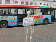 Нестандартная реклама в Нижнем Новгороде: рабочие кейсы