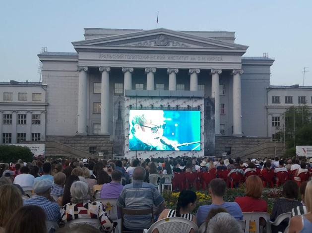 Опера на Площади 1905 г., рок у Почтамта и КВН — главные ивенты лета в Екатеринбурге