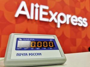 Собственный бренд AliExpress Россия откроет пункты в челябинских отделениях Почты России