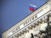 Банк России опубликовал список сомнительных финансовых организаций.